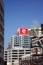 reklama na wieżowcu